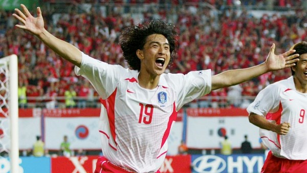 Top 10 Biggest Upsets in FIFA World Cup History